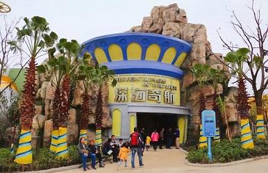 上海海昌海洋公园DarkRide——《深海奇航》