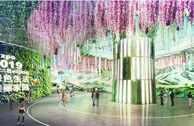 北京世界园艺博览会中国馆