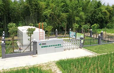 广东河源·紫金县整县(镇、村)污水处理基础设施建设工程
