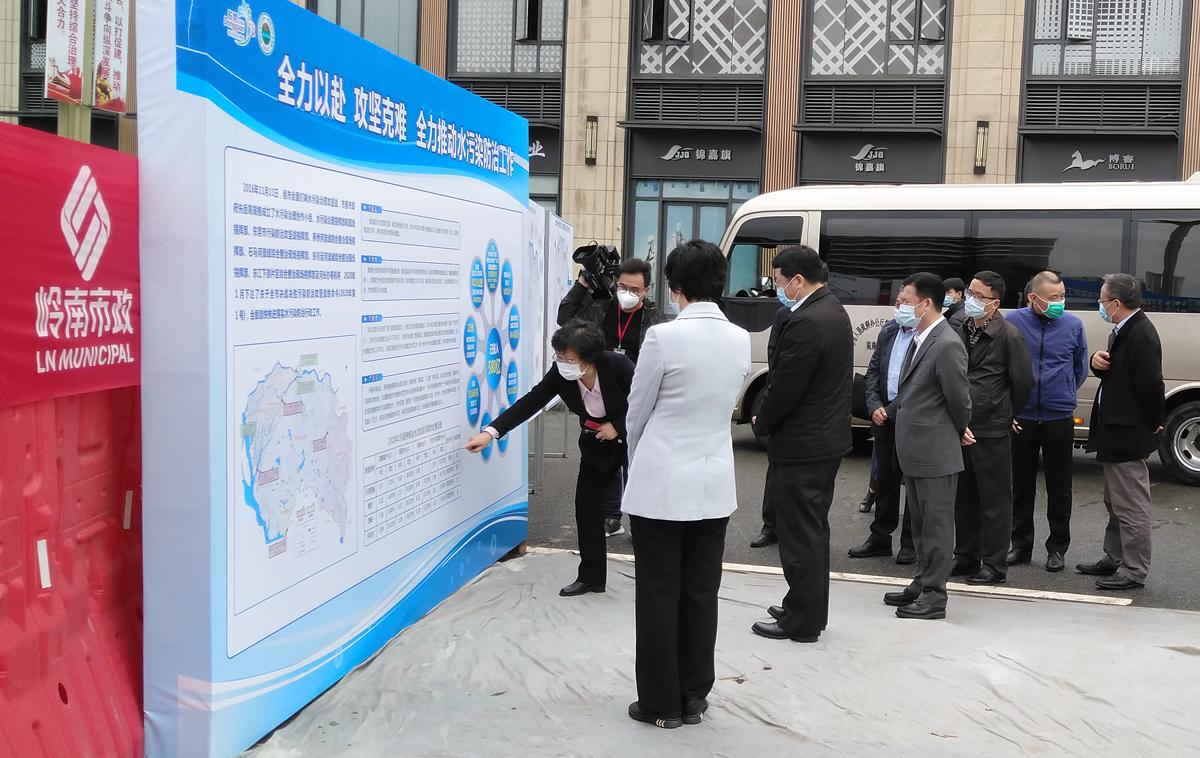 广东省副省长张虎调研视察raybet欧洲雷竞技app用不了东引运河治水工程项目